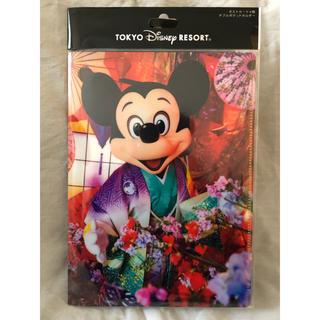 ディズニー(Disney)のイマジニング ミキミニ ポストカードセット ディズニー(カード)