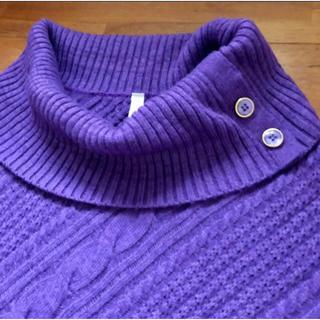 Q ニットポンチョ 紫