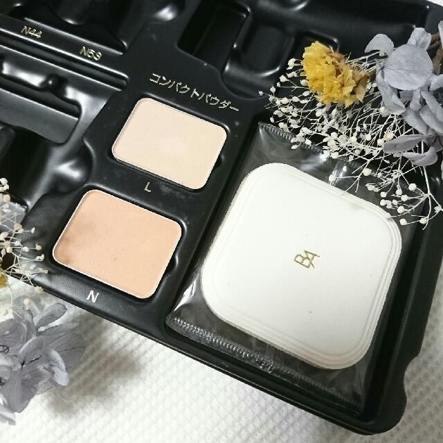POLA(ポーラ)のPOLA コンパクトパウダー スポンジ付き コスメ/美容のベースメイク/化粧品(フェイスカラー)の商品写真