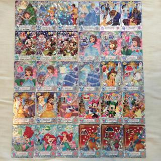 ディズニー(Disney)のクリスタルシーズン*カード30枚まとめ売り*ディズニー*マジックキャッスル(カード)