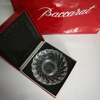 バカラ(Baccarat)のBaccarat 小皿(小物入れ)