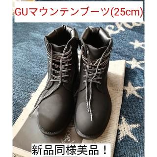 ジーユー(GU)のマウンテンブーツ GU ジーユー ブーツ 黒 ブラック 美品(ブーツ)