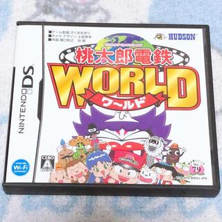 ハドソン(HUDSON)のDS 桃太郎電鉄WORLD (携帯用ゲームソフト)