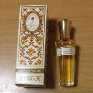 ロシャス(ROCHAS)の香水 マダムロシャス13ml(香水(女性用))