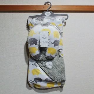 フランフラン(Francfranc)の新品 タグ付き ピロー付き 洗濯機OK フワフワ リバーシブル ブランケット(おくるみ/ブランケット)