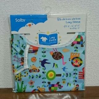 ソルビィ(Solby)のビブデバビデブー ロングスリーブ お食事エプロン DADWAY solby 水色(お食事エプロン)