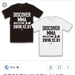 新品 RIZIN 会場限定 Tシャツ 黒白2枚セット(格闘技/プロレス)