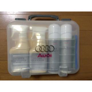 アウディ(AUDI)のアウディ純正オリジナルケミカルキット洗車ボディメンテシャンプーワックスクリーナー(メンテナンス用品)
