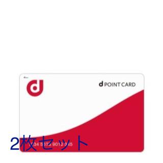 新品未使用★dポイントカード