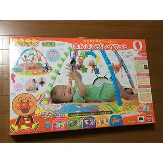 バンダイ(BANDAI)のアンパンマンまんまるプレイマット赤ちゃんベビーキッズおもちゃ部屋ルーム知育ジム(ベビージム)