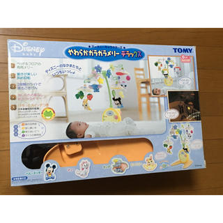 ディズニー(Disney)のディズニートミーやわらかガラガラメリーデラックス赤ちゃんベビーベッドフロア知育(オルゴールメリー/モービル)