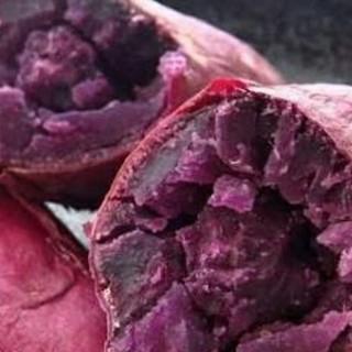 10キロ  無農薬 藁室 紫芋(野菜)