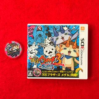 ニンテンドー3DS(ニンテンドー3DS)の妖怪ウォッチ 3 スシ メダル付き ニンテンドー 3DS  ソフト (携帯用ゲームソフト)