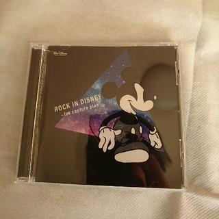 ディズニー(Disney)のrock in DISNEY fox capture plan(ポップス/ロック(邦楽))