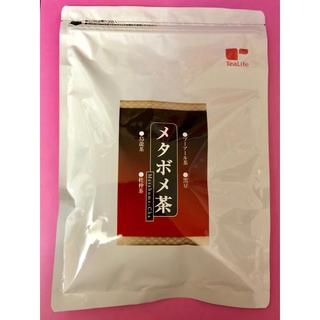 ティーライフ(Tea Life)の✿ティーライフ✿ メタボメ茶(ポット用30個入り)  エルモ様専用(健康茶)