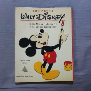 ディズニー(Disney)のTHE ART OF Walt Disney(洋書)(アート/エンタメ)
