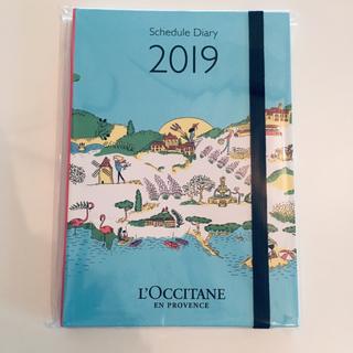 ロクシタン(L'OCCITANE)のロクシタン 2019 手帳 縦15.5x横11x厚さ1 センチ(手帳)