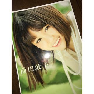 前田敦子 ラミネートポスター(ポスター)