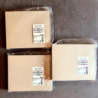 ムジルシリョウヒン(MUJI (無印良品))の無印良品MUJI☆CD DVDホルダー¥1890新品イデーウニコアクタスイケア(CD/DVD収納)