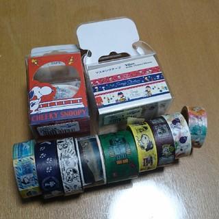 ユニバーサルスタジオジャパン(USJ)の【激レア】スヌーピー マスキングテープ(テープ/マスキングテープ)