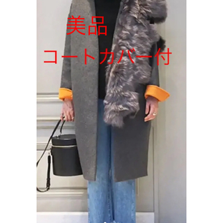 エンフォルド(ENFOLD)の完売品18AWエンフォルド♡ウールリバーノーカラーコート36(ロングコート)