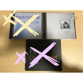 バックナンバー(BACK NUMBER)のpockyさん専用 backnumber アルバムCD(ポップス/ロック(邦楽))