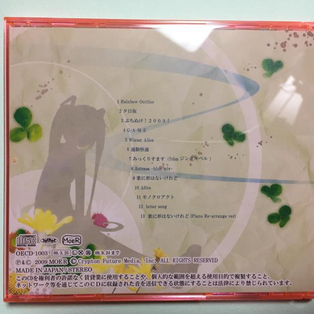 unformed 初回限定版 エンタメ/ホビーのCD(ボーカロイド)の商品写真
