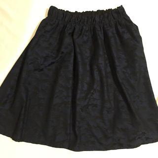 アビィ(avie)のAvie 迷彩柄スカート(ひざ丈スカート)