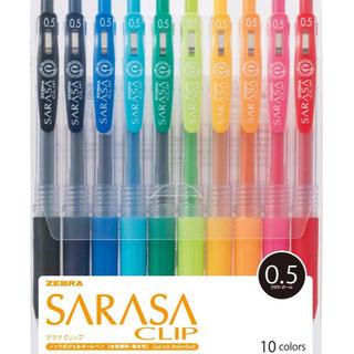 サラサ(さらさ)のSARASA 10colors(ペン/マーカー)