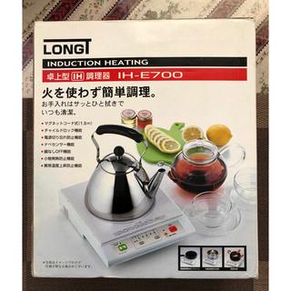 ヤマゼン(山善)の卓上型IH調理器(IHレンジ)