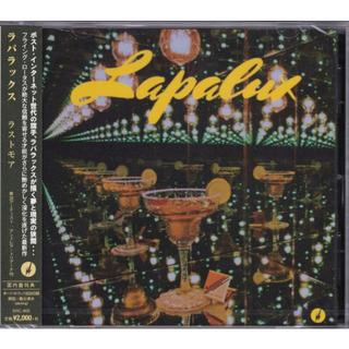Lapalux - Lustmore 国内盤 帯付 先着特典:ミックスCD付属(R&B/ソウル)