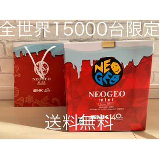 ネオジオ(NEOGEO)のNEOGEO mini ネオジオミニ クリスマス限定版(家庭用ゲーム本体)