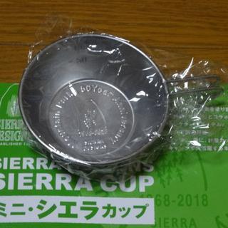 シェラデザイン(SIERRA DESIGNS)の【新品】シエラカップ(その他)