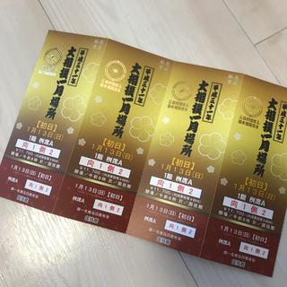大相撲 一月場所 チケット(相撲/武道)
