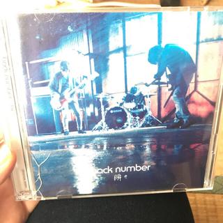 バックナンバー(BACK NUMBER)のback number 「瞬き」初回限定盤(ポップス/ロック(邦楽))