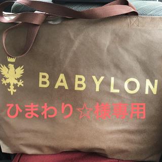 バビロン(BABYLONE)のバビロン 福袋 2019 (その他)