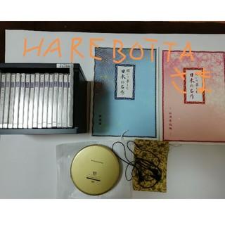 ユーキャン 聞いて楽しむ日本の名作 日本の名作 CD 朗読(朗読)