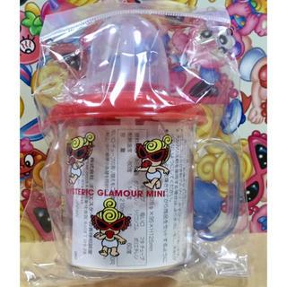 ヒステリックミニ(HYSTERIC MINI)のヒスミニ:新品☆ストローマグ☆黒☆赤☆キャップ付き☆コップ☆プラカップ(マグカップ)