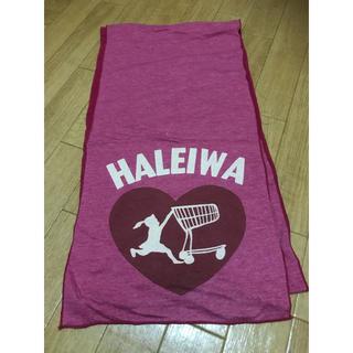 ハレイワ(HALEIWA)のマフラー(マフラー/ショール)