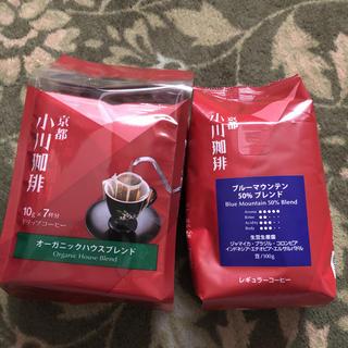 オガワコーヒー(小川珈琲)の小川珈琲(コーヒー)
