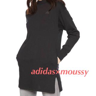 アディダス(adidas)のadidas moussy 新品 ロンT ロングTシャツ Tシャツ(Tシャツ(長袖/七分))