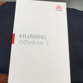 アンドロイド(ANDROID)の専用 HUAWEI nova lite 2 simフリー black(携帯電話本体)