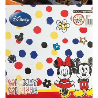 ディズニー(Disney)のミッキー 掛け時計(掛時計/柱時計)
