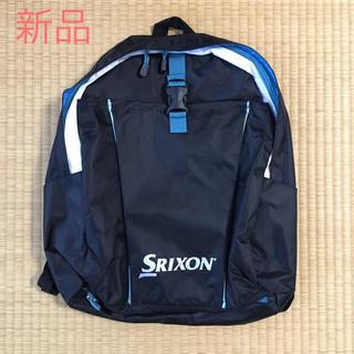 スリクソン(Srixon)の【新品 タグ付き】SRIXON テニスリュック(バッグ)