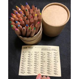 ムジルシリョウヒン(MUJI (無印良品))の36色 色鉛筆 ハーフサイズ(色鉛筆 )