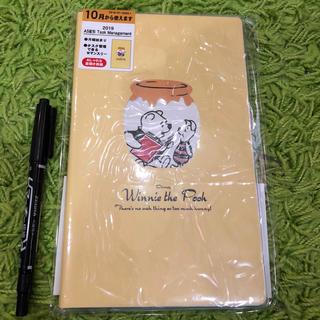 ディズニー(Disney)のプーさん 手帳(手帳)