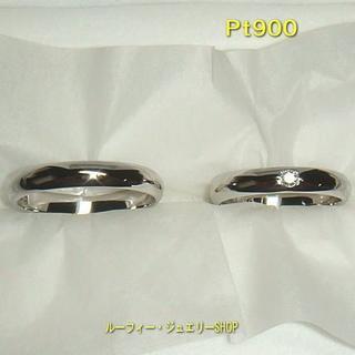 ★人気の高いPt900甲丸0.03ctダイヤモンドのマリッジリング(2本組み)(リング(指輪))