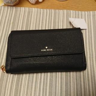 シマムラ(しまむら)のしまむらハッピーバック お財布ショルダー(財布)