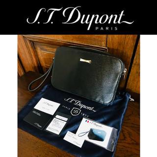 エステーデュポン(S.T. Dupont)のS.T.DUPONT(エス・テー・デュポン)クラッチバッグ ブラック(ビジネスバッグ)