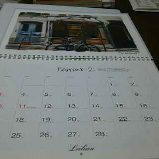 レリアン(leilian)の★2019年度レリアンのカレンダー(カレンダー/スケジュール)